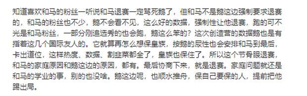 Mật báo Cbiz: Angela Baby đắc tội kim chủ,  Lưu Diệc Phi cài gián điệp vào ekip của Triệu Lệ Dĩnh, Dương Mịch bị tố ké fame - Ảnh 14.