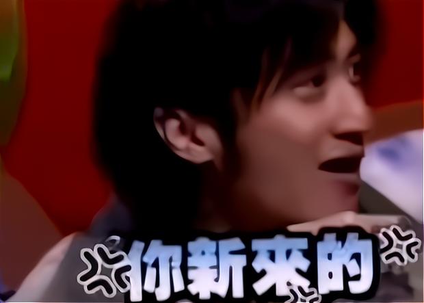 """Bị hỏi khiếm nhã về Trương Bá Chi và Vương Phi, Tạ Đình Phong có câu trả lời """"cực gắt"""" bằng 6 chữ - Ảnh 3."""