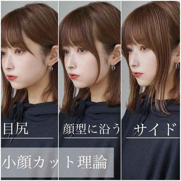 Bí kíp để tóc mái trẻ trung, nịnh mặt của chuyên gia Nhật Bản - Ảnh 4.