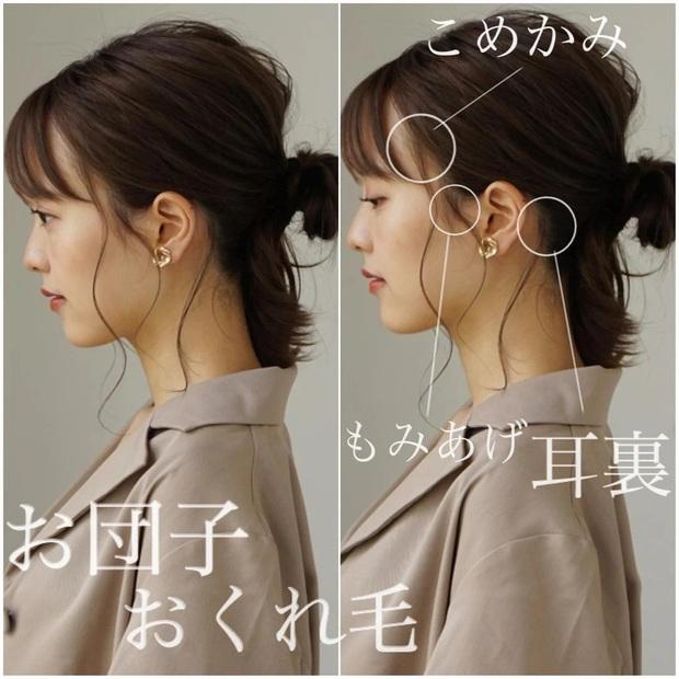 Bí kíp để tóc mái trẻ trung, nịnh mặt của chuyên gia Nhật Bản - Ảnh 10.