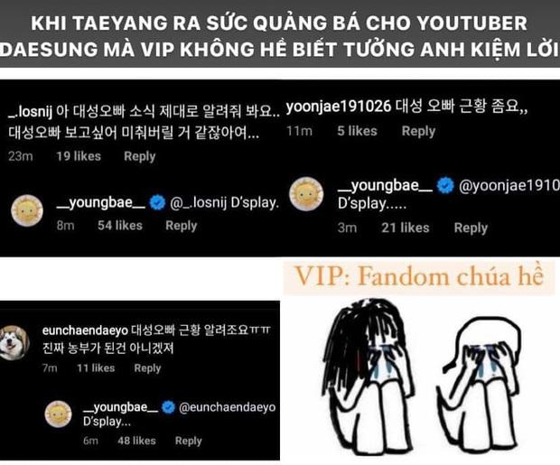 Dsplay chính thức lên tiếng về danh tính chủ kênh YouTube nghi vấn thuộc về Daesung (BIGBANG) khiến netizen xôn xao những ngày vừa qua - Ảnh 4.