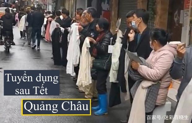 Chuyện ngược đời ở xưởng may thế giới Quảng Châu: Các boss xếp hàng dài chào mời mức lương cao, công nhân vẫn chẳng buồn quẹo lựa - Ảnh 2.