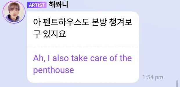 BTS, Taeyang mê mệt Penthouse: Idol cuối còn được chị đẹp Lee Ji Ah spoil luôn kết phim! - Ảnh 3.