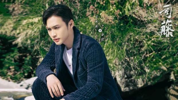 Cảnh Điềm hôn trai đẹp đến trào máu họng ở phim mới Tư Đằng, fan đều gật gù thời của chị đẹp tới rồi! - Ảnh 8.