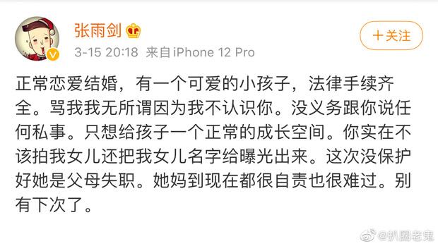 2 tin hot dồn dập Weibo: Đàm Tùng Vận bí mật ly hôn, Trương Vũ Kiếm thừa nhận có con với nữ thần Bên Nhau Trọn Đời - Ảnh 6.