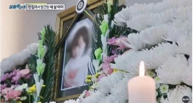 Cái chết của bé gái con bà ngoại: Hình ảnh đầu tiên của nạn nhân được công bố, ông ngoại khẳng định không biết vợ sinh nở - Ảnh 3.