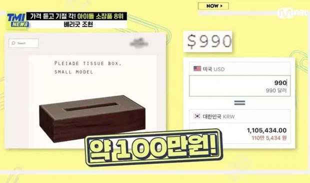 6 tiểu thư ngậm thìa vàng ẩn thân trong Kpop: TWICE có tận 2 thành viên quý tộc, sốc nhất idol lộ gia thế qua hộp giấy 20 triệu - Ảnh 11.