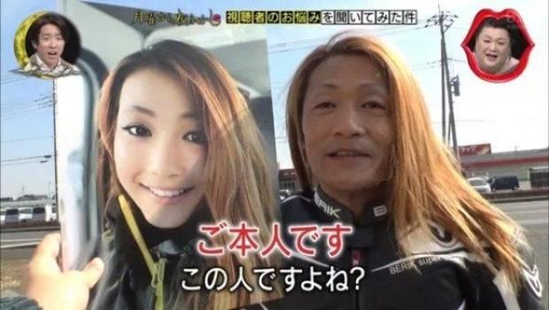 Nữ thần motor Nhật Bản khiến dân tình chết lặng khi lộ nhan sắc thật, fan nam cất poster vào một góc mà khóc hết nước mắt - Ảnh 3.