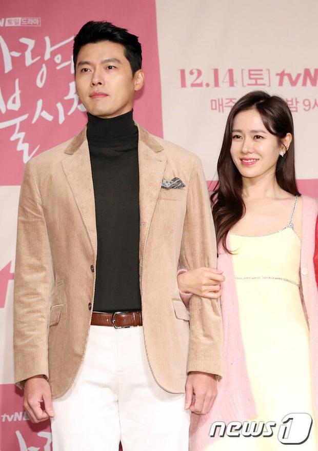 Hyun Bin - Son Ye Jin lộ bằng chứng bí mật hẹn hò bất chấp lịch trình bận rộn, địa điểm càng gây choáng hơn - Ảnh 2.