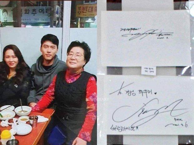 Hyun Bin - Son Ye Jin lộ bằng chứng bí mật hẹn hò bất chấp lịch trình bận rộn, địa điểm càng gây choáng hơn - Ảnh 7.