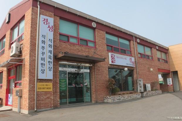 Hyun Bin - Son Ye Jin lộ bằng chứng bí mật hẹn hò bất chấp lịch trình bận rộn, địa điểm càng gây choáng hơn - Ảnh 4.