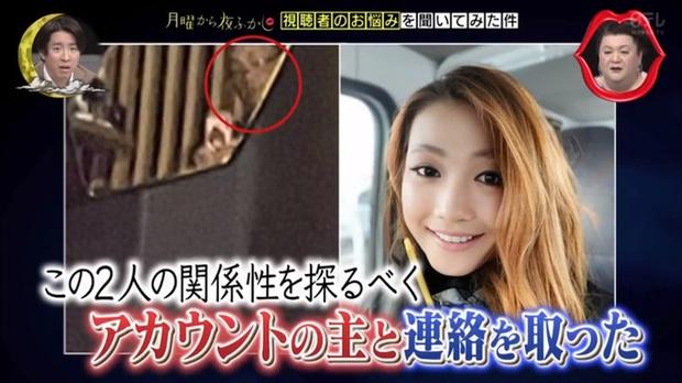 Nhật Bản: Cư dân mạng ngã ngửa với nữ biker xinh đẹp thực chất lại là 1 ông chú 50 tuổi giả gái bằng FaceApp - Ảnh 3.