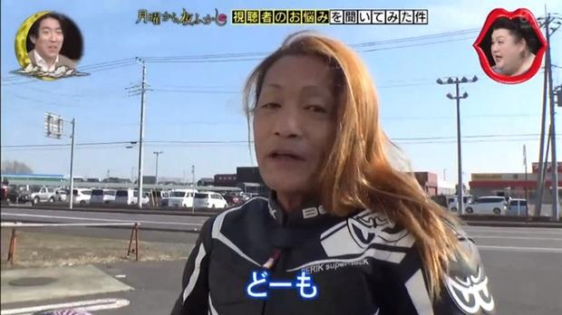Nhật Bản: Cư dân mạng ngã ngửa với nữ biker xinh đẹp thực chất lại là 1 ông chú 50 tuổi giả gái bằng FaceApp - Ảnh 5.