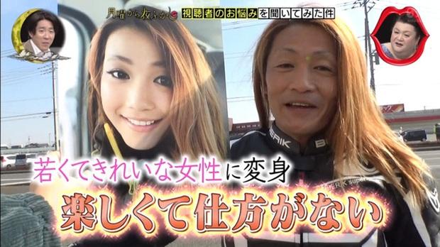 Nhật Bản: Cư dân mạng ngã ngửa với nữ biker xinh đẹp thực chất lại là 1 ông chú 50 tuổi giả gái bằng FaceApp - Ảnh 6.