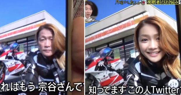 Nhật Bản: Cư dân mạng ngã ngửa với nữ biker xinh đẹp thực chất lại là 1 ông chú 50 tuổi giả gái bằng FaceApp - Ảnh 7.