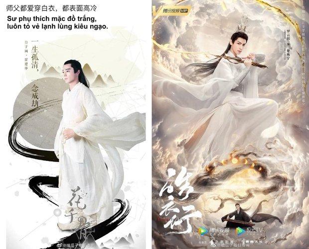 Hóa ra Hạo Y Hành lại là Hoa Thiên Cốt phiên bản đam mỹ, netizen giật mình so sánh duyên ghê - Ảnh 6.