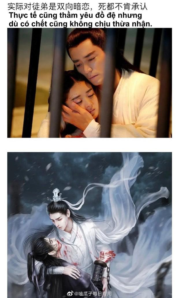 Hóa ra Hạo Y Hành lại là Hoa Thiên Cốt phiên bản đam mỹ, netizen giật mình so sánh duyên ghê - Ảnh 3.