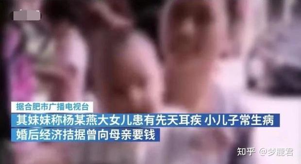 Người phụ nữ ôm hai con nhảy từ lầu 24 tử vong, tin nhắn tuyệt mệnh được tìm thấy hé lộ hôn nhân bi kịch kéo dài 5 năm - Ảnh 3.