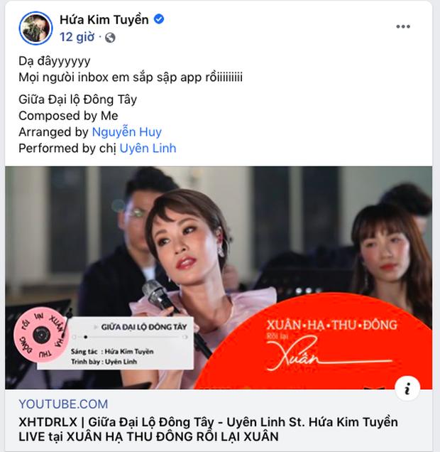 Uyên Linh thể hiện sáng tác ưng ý nhất của Hứa Kim Tuyền, dân tình thi nhau nhớ mối tình cũ, còn đòi luôn bản karaoke - Ảnh 6.