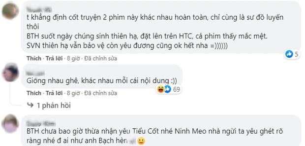 Hóa ra Hạo Y Hành lại là Hoa Thiên Cốt phiên bản đam mỹ, netizen giật mình so sánh duyên ghê - Ảnh 7.