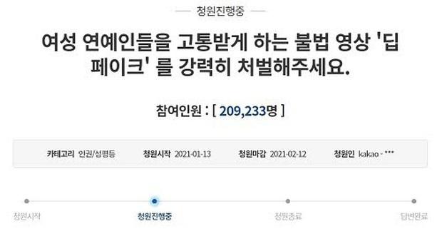 Phẫn nộ tột độ BLACKPINK và Song Hye Kyo từng thành nạn nhân của clip 18+ giả trên web đen - Ảnh 6.