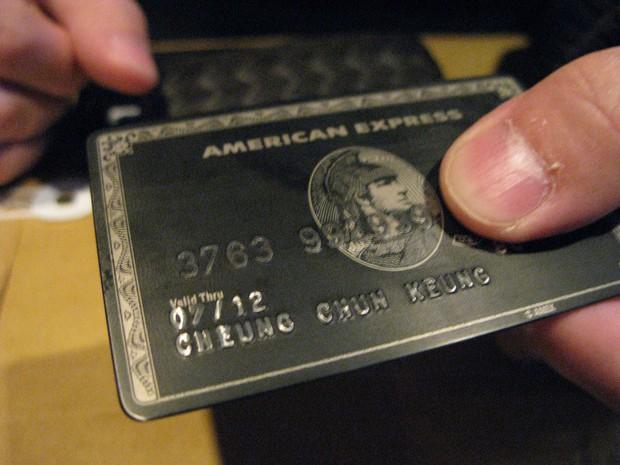 Xôn xao về chiếc thẻ đen quyền lực bậc nhất thế giới, hội siêu giàu còn phải thèm khát sở hữu - Ảnh 4.