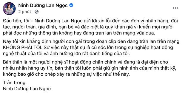 Ninh Dương Lan Ngọc chính thức lên tiếng: Người con gái trong đoạn clip đen đang tràn lan trên mạng KHÔNG PHẢI TÔI - Ảnh 2.