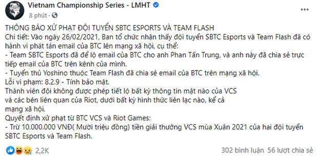 LMHT: SBTC Esports và Team Flash lĩnh án phạt đến từ VCS vì làm lộ email của ban tổ chức - Ảnh 1.