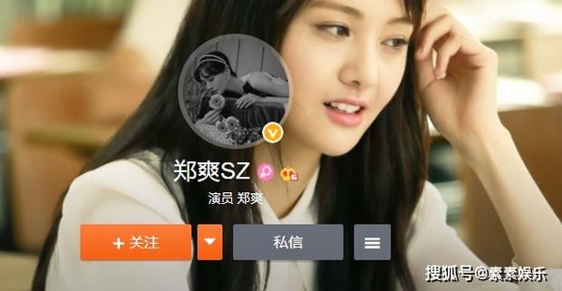 Hình ảnh mới của Trịnh Sảng vừa được tiết lộ, netizen đã phẫn nộ vì thái độ giữa scandal ruồng bỏ con cái - Ảnh 3.