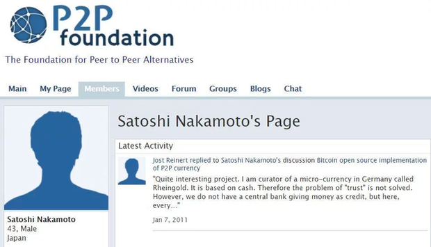 Bí ẩn xoay quanh cha đẻ Bitcoin: Nắm giữ 1 triệu Bitcoin tương đương 50 tỷ USD, nhưng chưa từng lộ danh tính trong cả thập kỷ qua? - Ảnh 1.