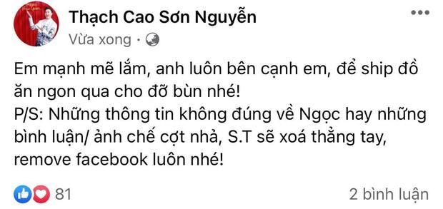 S.T Sơn Thạch lên tiếng bảo vệ Lan Ngọc và có hành động cực gắt giữa drama ảnh nóng: Đúng là bạn thân nhà người ta! - Ảnh 2.