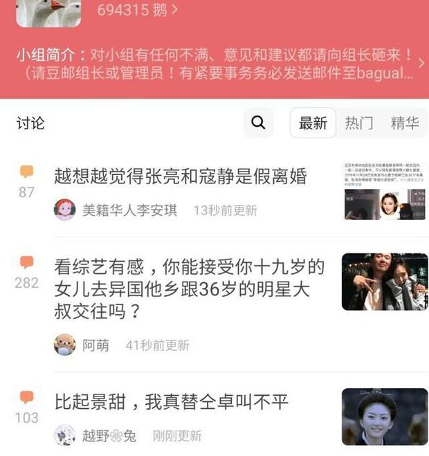 Biến căng trên MXH: Trà xanh Triệu Lộ Tư, Trương Hinh Dư cùng dàn sao hạng A liên minh khởi kiện trang phốt lớn xứ Trung - Ảnh 3.