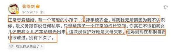 Ngô Thiến có động thái đầu tiên sau khi Trương Vũ Kiếm thừa nhận có con chung - Ảnh 3.