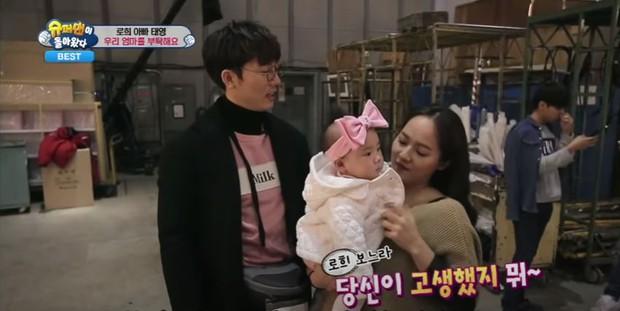 Chồng ác nữ Penthouse từng bị con gái Oh Yoon Hee nhận nhầm ba - Ảnh 4.