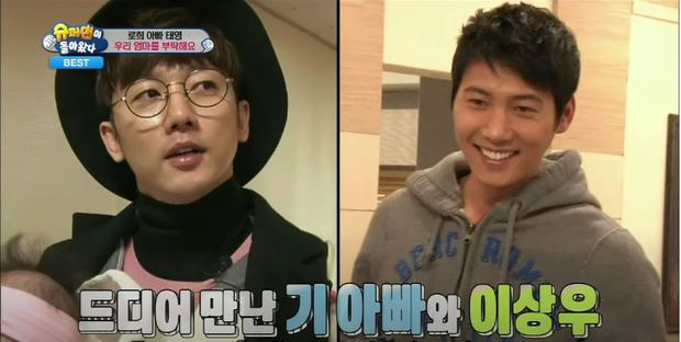 Chồng ác nữ Penthouse từng bị con gái Oh Yoon Hee nhận nhầm ba - Ảnh 6.