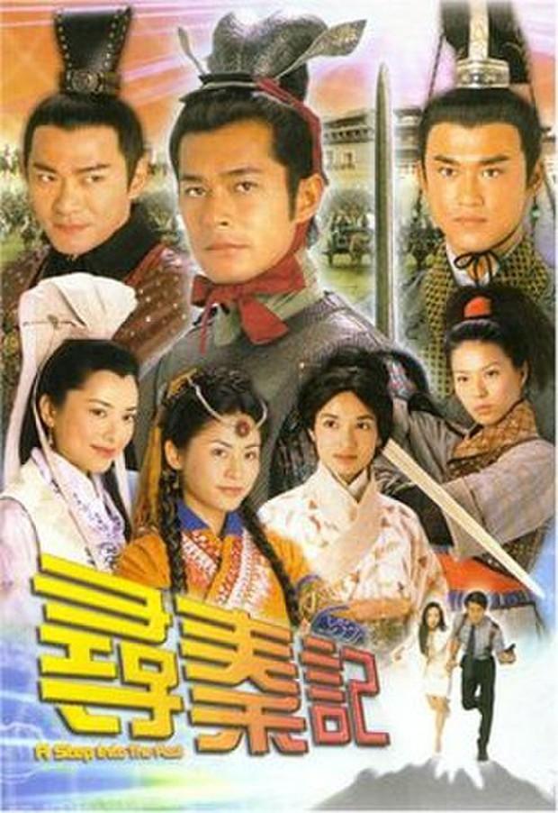 Phim kinh điển TVB có bản rạp sau 20 năm, còn giữ nguyên dàn cast gốc làm fan sốc xỉu trong hoài niệm! - Ảnh 1.