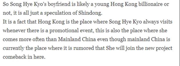 Mật báo Kbiz: Song Hye Kyo cặp kè đại gia Hong Kong, Park Seo Joon yêu nữ thần Hậu Duệ Mặt Trời, bóc cả list nhóm nhạc bắt nạt - Ảnh 3.