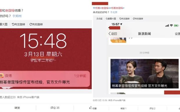 Dương Mịch - Tạ Đình Phong chuẩn bị công bố kết hôn, thông báo lan tràn khiến Cnet hoang mang - Ảnh 3.