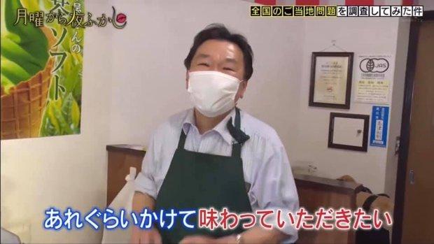 Chết cười với tiệm kem trà xanh ăn là sặc và lời giải thích ngã ngửa của chú chủ quán! - Ảnh 3.