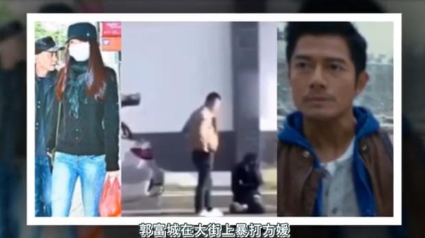 Rộ tin vợ hotgirl ngoại tình trong lúc mang bầu, Quách Phú Thành giận dữ đánh bà xã ngất xỉu giữa đường - Ảnh 2.