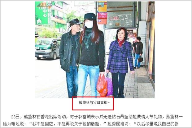 Rộ tin vợ hotgirl ngoại tình trong lúc mang bầu, Quách Phú Thành giận dữ đánh bà xã ngất xỉu giữa đường - Ảnh 3.