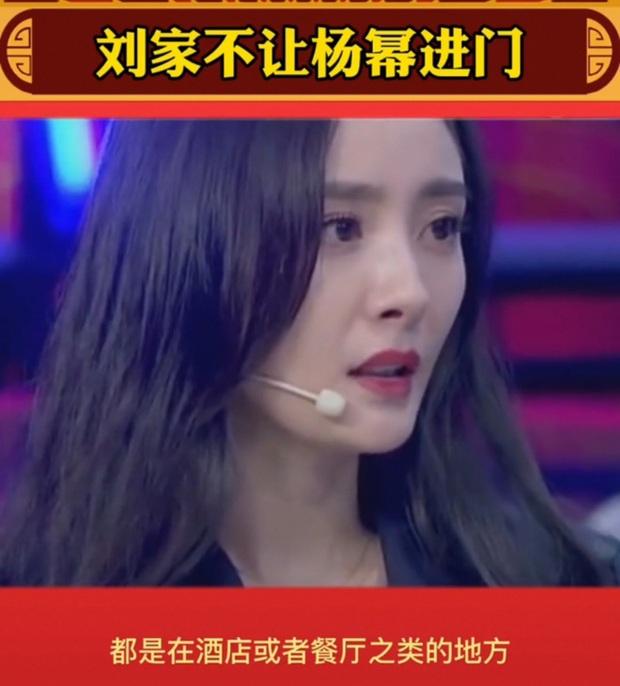 Bị tố vô trách nhiệm, Dương Mịch thực ra không được gặp con gái vì thủ đoạn của Lưu Khải Uy? - Ảnh 2.
