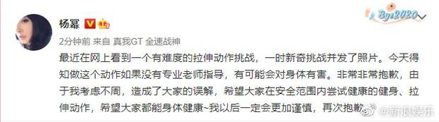 Vừa tạo trào lưu khoe vòng eo manga gây sốt cả Weibo, Dương Mịch phải vội vàng lên tiếng xin lỗi vì tai nạn khó lường - Ảnh 4.