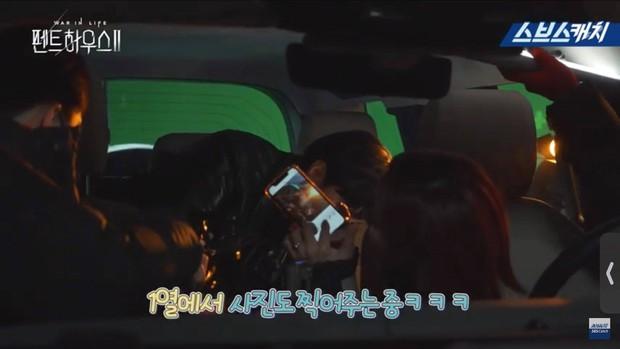 Netizen soi ra Oh Yoon Hee chỉ làm màu với smartphone của Samsung trong phim mà thôi, sau hậu trường là dính chặt iPhone ngay lập tức! - Ảnh 5.