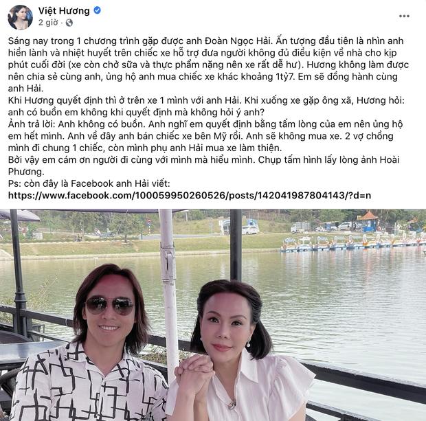 NS Việt Hương: Bất kể giờ nào anh Đoàn Ngọc Hải đi trên đường, muốn cho tiền ai nhưng không có sẵn tiền mặt thì cứ gọi cho tôi - Ảnh 3.