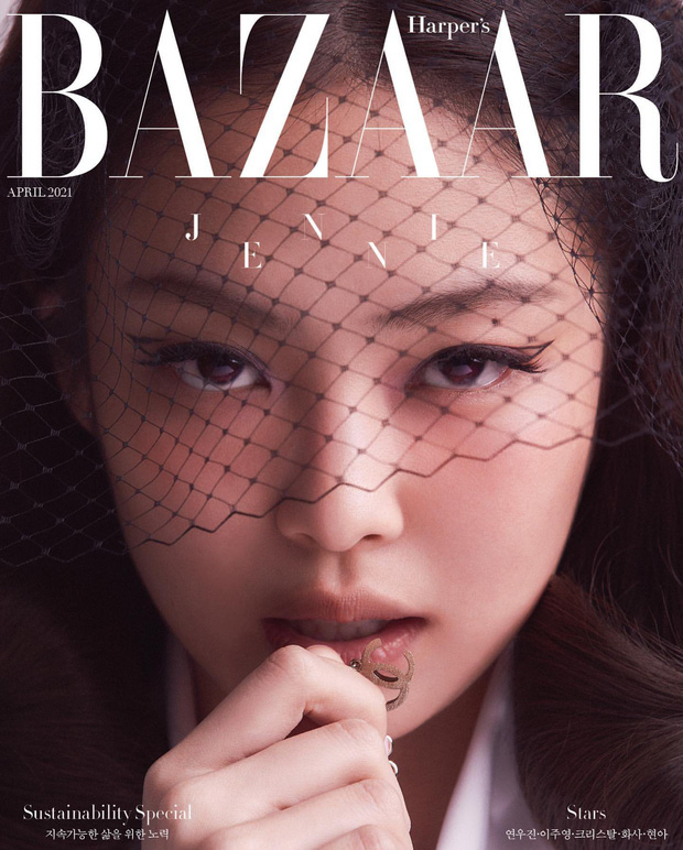 Jisoo (BLACKPINK) trở thành nữ idol đẹp nhất Kpop, thứ hạng mỹ nhân aespa gây tranh cãi dữ dội - Ảnh 6.