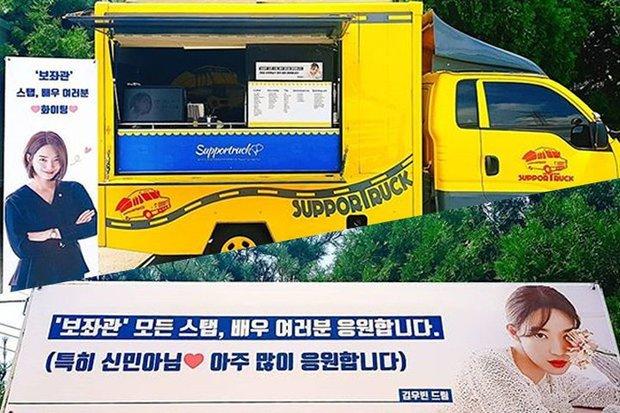 Kim Woo Bin - Shin Min Ah: Từng là kẻ bội bạc và tiểu tam tin đồn, 2 năm biến cố chấn động kết lại bằng chuyện tình diệu kỳ giữa showbiz - Ảnh 8.