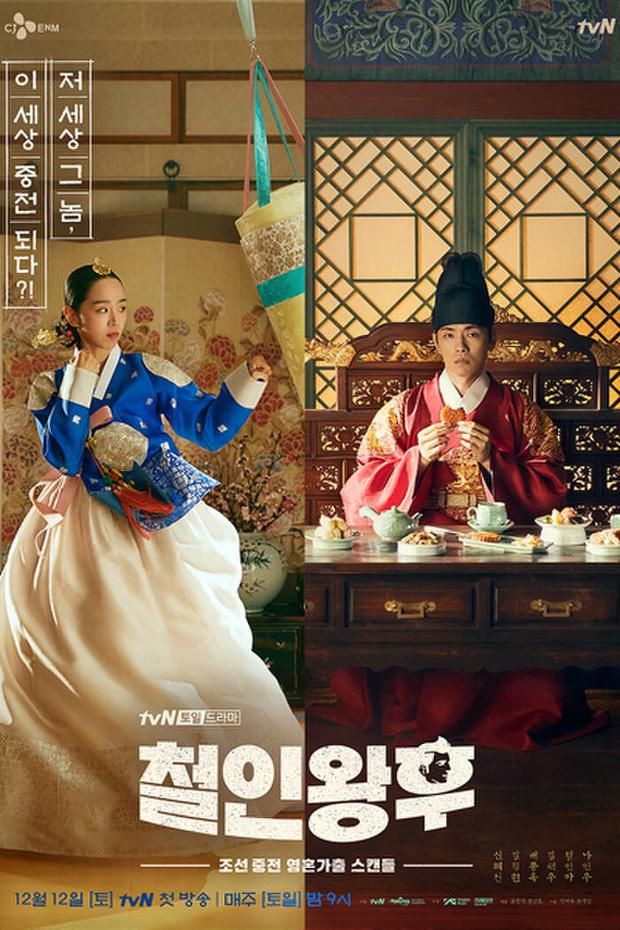 6 tựa phim Hàn giải độc drama Penthouse cần xem ngay! - Ảnh 1.