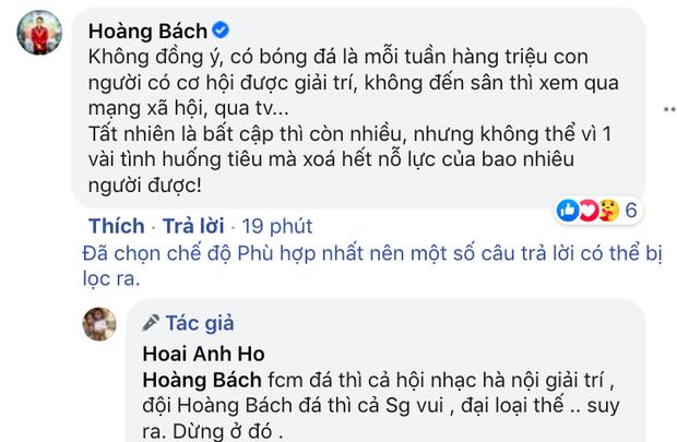 Hồ Hoài Anh gọi bóng đá Việt Nam là sân chơi phong trào sau chấn thương kinh hoàng của Hùng Dũng, Hoàng Bách lập tức không đồng tình! - Ảnh 2.