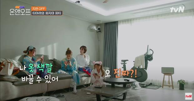 Jiyeon (T-ara) bất ngờ tiết lộ góc khuất thần tượng, thông tin liên quan việc sử dụng điện thoại khiến cộng đồng dậy sóng vì quá sốc! - Ảnh 1.